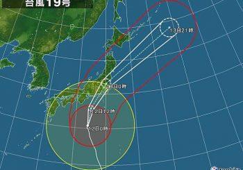 台風29日危ないですから皆さん気をつけてくださいね
